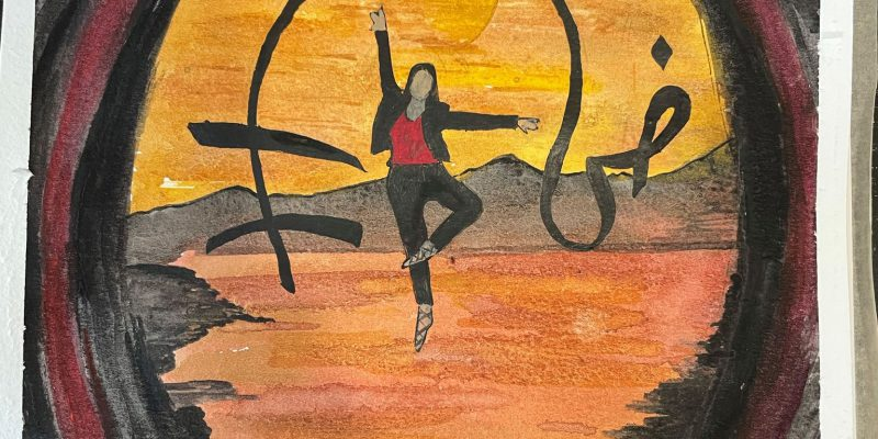 Image of the Ballerina within two Black and one red circles, and within Arabic and Tamzight letters, dancing on the sea with mountain backdrop